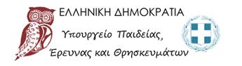 ek-thessalonikis-3o