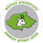 foreas-diaxeirisis-ethnikou-drymou-oitis